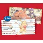 Personal Checks Sale @ Checks In The Mail