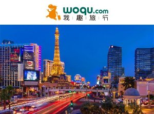 Up to 20% Off Las Vegas Sale Travel Package @ woqu.com