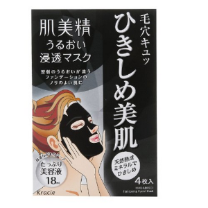 HADABISEI Kracie Mineral Facial Mask, 4 pcs