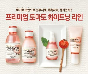 $14.40 Skinfood Premium Tomato Whitening Emulsion Sale @ Amazon