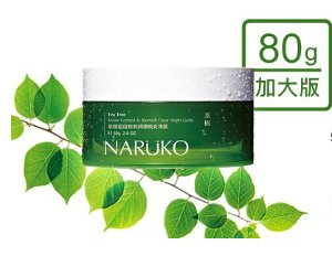 Free New Year Gift!With Any $88.88 Purchase @ Naruko USA