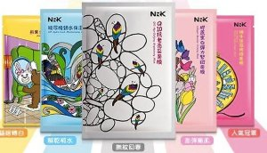Buy 1 Get1 Box Free & 20% Off $100Mask Festival Sale @ Naruko USA