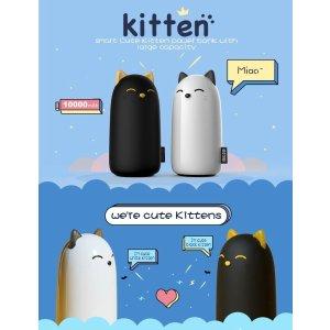 Emie Kitten 10000mAh 5V/2A 便携可爱充电宝
