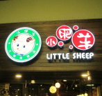 $8.8 Hot-Pot Cuisine for Two or Four at Little Sheep Mongolian Hot Pot