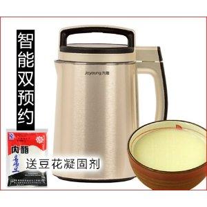 Joyoung Soy Milk Maker DJ13M-D980SG