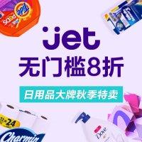 20% OFF Last call! Big Brand Sale@ JET