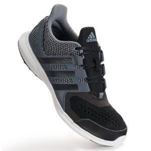 adidas Hyperfast 2.0 Boys' Running Shoes
