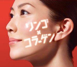 12% Off Select Japan Collagen Drinks Sale @ Yamibuy