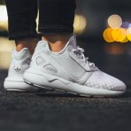 $89 Adidas Tubular Sneakers