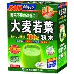 Barley Young Leaves AOJIRU 100% Powder Stick, 3g × 44 bgs
