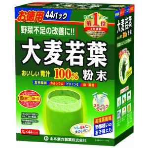 10% Off + Delivery from Japan Barley Young Leaves AOJIRU 100% Powder Stick, 3g × 44 bgs