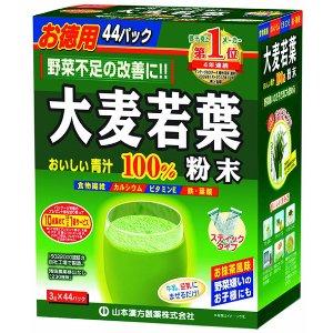 大麦若叶100%青汁 山本汉方 美容排毒 3g×44袋 | 山本汉方制药 | 日本代购-HOMMI