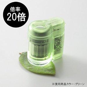 直邮中美! $11.4/RMB75.5藤井 Petit20倍 mini便携 UV/LED灯附带 显微镜 特价