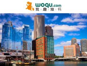 10% Off Boston Sale Travel Package @ woqu.com