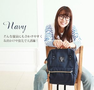 可直邮!$24.9/RMB172anello 时尚流行 超大容量休闲后背包 多色可选 特价