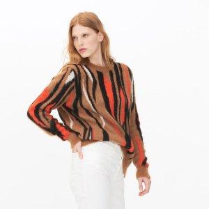 Dakota Sweater 焦糖色条纹毛衣