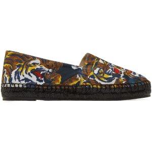 Kenzo: Multicolor Flying Tiger Espadrilles | SSENSE
