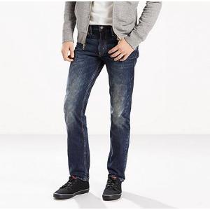 511™ Slim Fit Jeans | Big Springs |Levi's® United States (US)