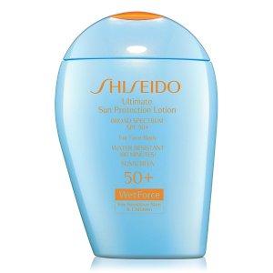 Shiseido Ultimate Sun Protection Lotion for Sensitive Skin & Children Broad Spectrum SPF 50+ | Nordstrom