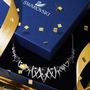 30% OffSelect Swarovski Jewelry @ Lord & Taylor
