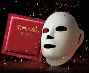 Buy 1 Get 1 FreeMasks @ Naruko USA
