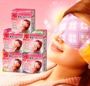 直邮美国!$7.14/RMB49起明星推荐 KAO花王 蒸汽眼罩 缓解疲劳 14枚装 多种香型 热卖
