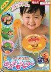直邮中美!$13.3/RMB88.6 宝宝沐浴好伴侣 面包超人花洒 儿童洗澡戏水 玩具 特价