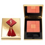 Yves Saint Laurent Beaute Limited Edition Chinese New Year Palette @ Neiman Marcus