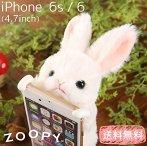 可直邮!$35.7/RMB238 萌宠时代 ZOOPY 超可爱 动物 手机壳(Iphone6/6s用 )热卖