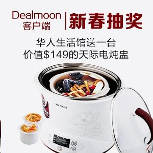 Extra 20% OffJoyoung Soy Milk Maker, Electric Stewpot, Midea Rice Cooker Sale @ Huarenstore