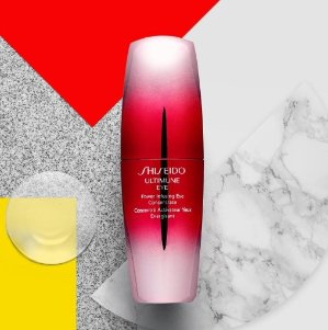 Free 4-pc Gift With $200 Shiseido Beauty Purchase @ Saks Fifth Avenue