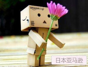 技能帖!只需一步就能秒变中文日本亚马逊  无需日语轻松日淘 小白也能上手  so easy!