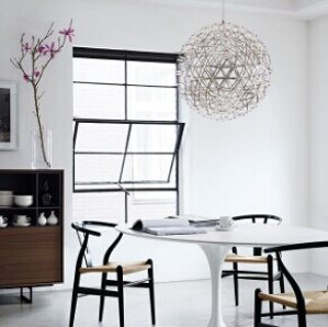 Up to 60% Off Midsummer Sale @ Design Within Reach