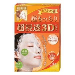 KRACIE HADABISEI Hyaluronic Acid 3D Super Moisturizing Face Mask 4sheets