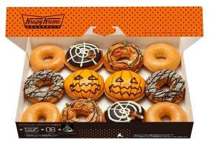 One Free donutKrispy Kreme Original Glazed