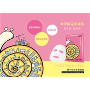 Naruko NRK Snail Essence Intense Hydra Repair Mask 10 pieces