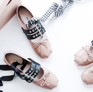 Up to $275 Off Miu Miu Lace-Up Ballet Flats @ Saks Fifth Avenue