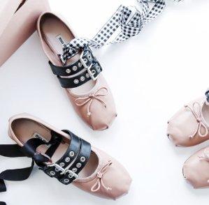 Extra 10% Off Miu Miu Lace-Up Ballet Flats @ Saks Fifth Avenue