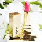 Yves Saint Laurent Star Clash Limited Edition Rouge Pur Couture @ YSL Beauty