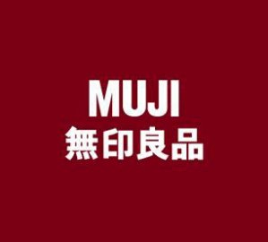 15% OffLess-Itchiness Series, Dawn Jackets and Gloves, Bedding @ muji.net