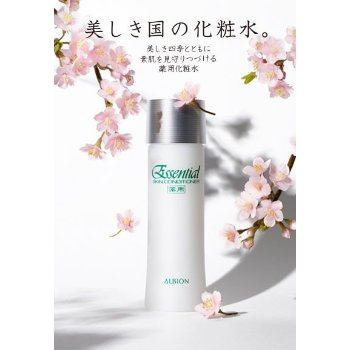 Daily Update! ALBION Skin Conditioner Essential Toner 165ml for $58.5