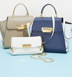 Up to 65% Off 200 Designer Handbags @ Gilt