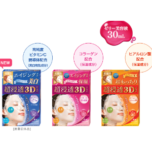 KRACIE Hadabisei Advanced Penetrating 3D Face Mask
