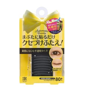 $12 AB Single Eye Tape