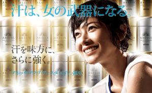 15% Off Japan Popular Sunscreen Lotion/Cream Sale