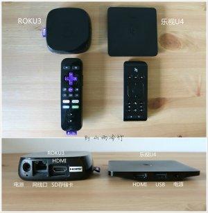 智能盒子大比拼当国产乐视U4遇上美产Roku3……