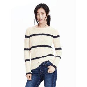 Striped Boucle Pullover | Banana Republic