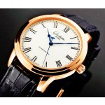 Glashutte Men's Senator Automatic Watch 39-59-01-05-04
