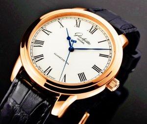 Dealmoon Exclusive! $7,800(reg. $16,700) Glashutte Men's Senator Automatic Watch 39-59-01-05-04