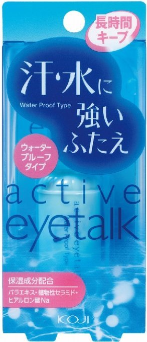 $11.05 Koji Eye Talk Double Eyelid Maker Active